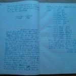 Das letzte Protokoll von 1943